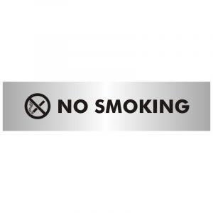 No Smoking Office Door Sign