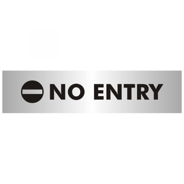 No Entry Office Door Sign