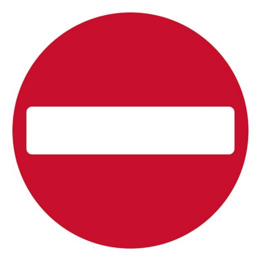 No Entry Graphic