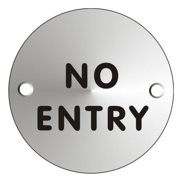 No Entry Satin Anodised Office Door Sign