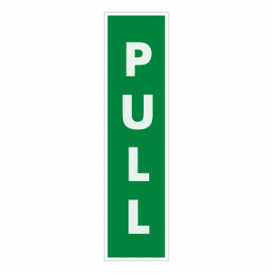 Pull Vertical Text Sign