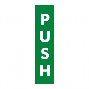 Push Vertical Text Sign