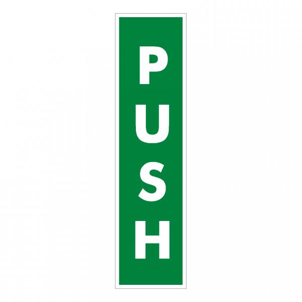 Vertical Push Fire Exit Door Sign